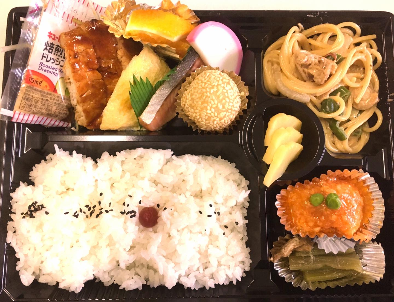 shidashi7-1