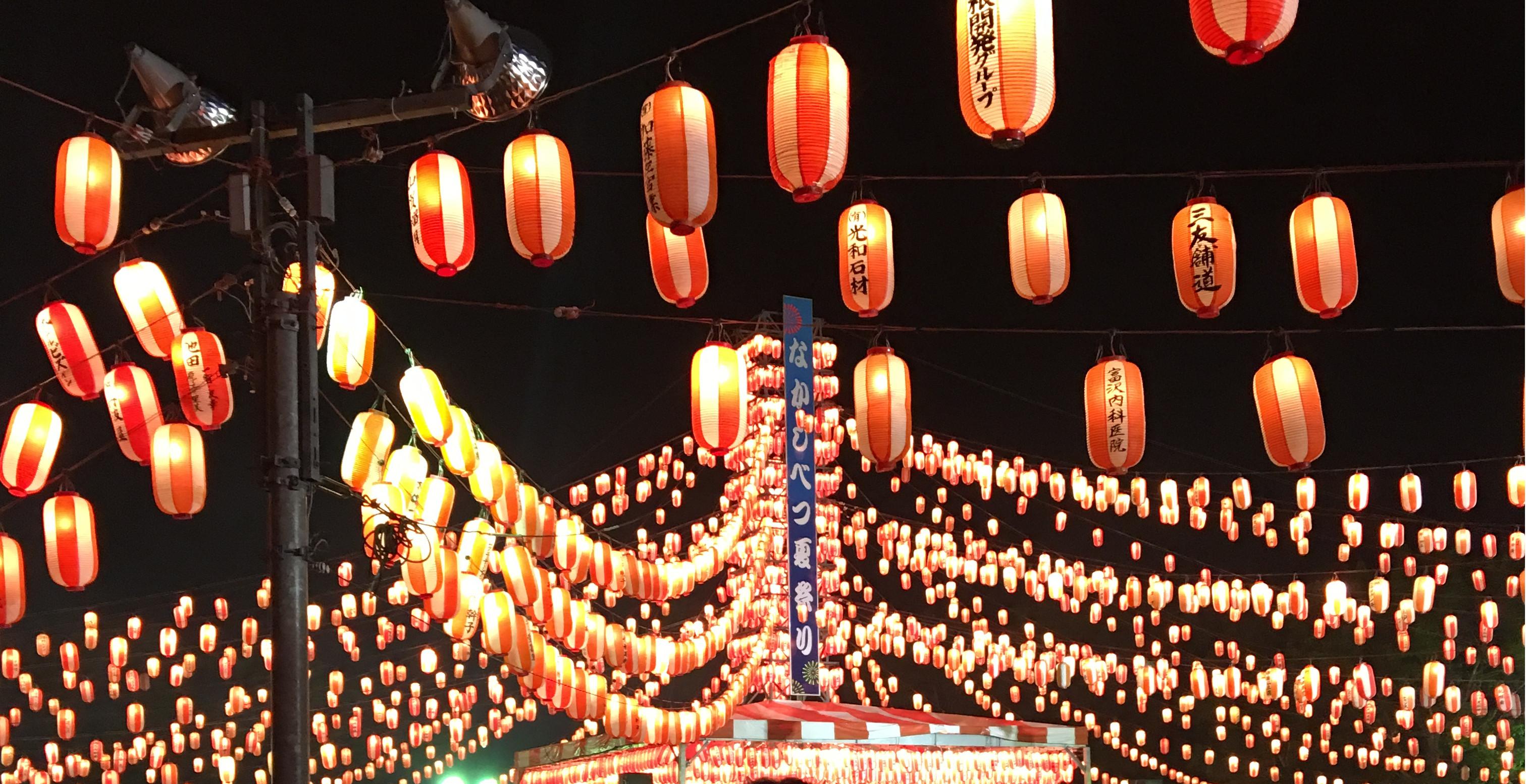 nakashibetsuyunatsumatsuri