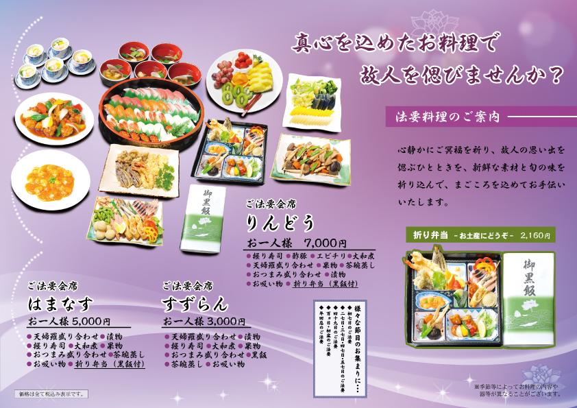 shidashi2